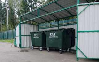 Площадка под мусорные контейнеры нормы