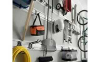 Системы хранения для гаража и сада