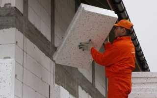 Утеплители для наружных стен дома из пеноблоков
