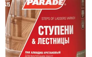 Лак для деревянных лестниц без запаха