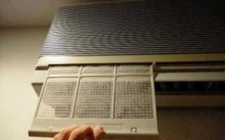 Как снять вентилятор с внутреннего блока кондиционера