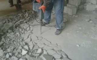 Разборка бетонных оснований под полы на гравии