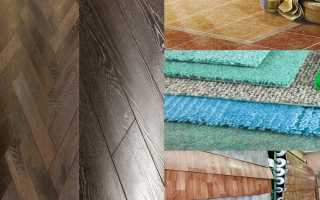 Чем покрыть бетонный пол в квартире
